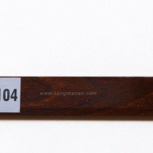 Nẹp F hợp kim Morser 104 (3)